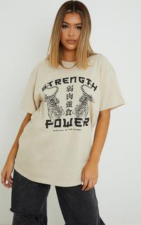 PrettyLittleThing - Sand Strength Power Tiger Print T Shirt, Sand
