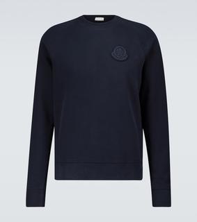 moncler - Sweatshirt aus Baumwolle mit Logo