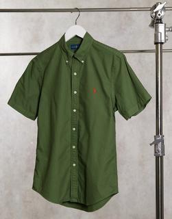 Polo Ralph Lauren - Schmal geschnittenes, kurzärmliges Oxfordhemd mit Button-down-Kragen und Logo in Olivgrün