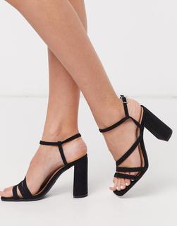 New Look - Schwarze Sandalen mit mehreren Riemen, eckiger Zehenpartie und Blockabsätzen
