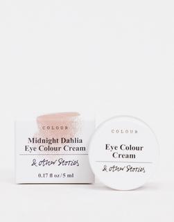 & Other Stories - Cremelidschatten in Midnight Dahlia-Mehrfarbig
