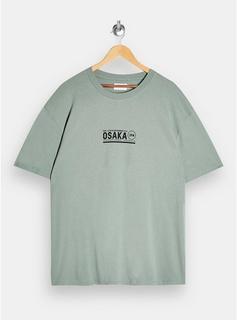 Topman - Mens Big Green Osaka Print T-Shirt, Green