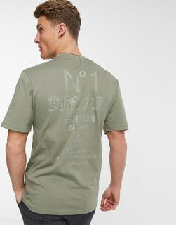 River Island - T-Shirt in Khaki mit Print-Schwarz