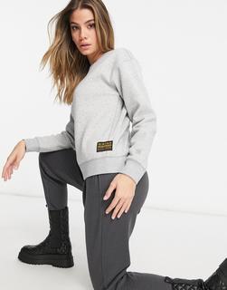 G-Star - Graues Sweatshirt mit Rundhalsausschnitt - 62.95 €