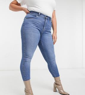 Dr Denim Plus - Lexy – Eng geschnittene Jeans in Himmelblau