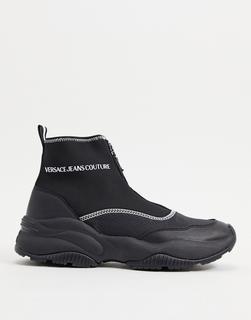 Versace Jeans Couture - Versace Jeans – Couture – Sock Boots mit Logo in Schwarz