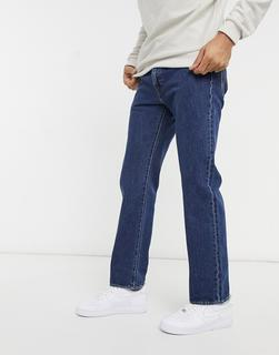 Levis - Levi's 511– Schmale Jeans in Ivy-Blau