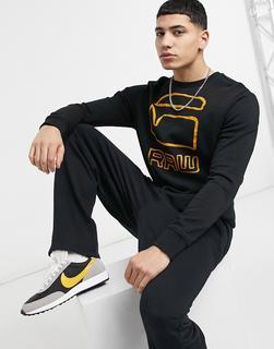 G-Star - Sweatshirt mit Grafik und Rundhalsausschnitt-Schwarz - 68.99 €