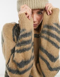 NA-KD - Gebürsteter Pullover mit Muster in Beige