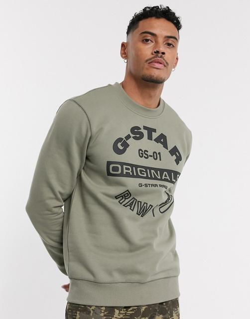 G-Star - Originals – Sweatshirt in Khaki mit rundem Logo-Grün