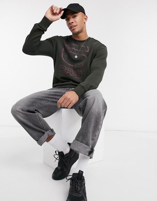 G-Star - Sweatshirt mit Grafik und Rundhalsausschnitt-Grün